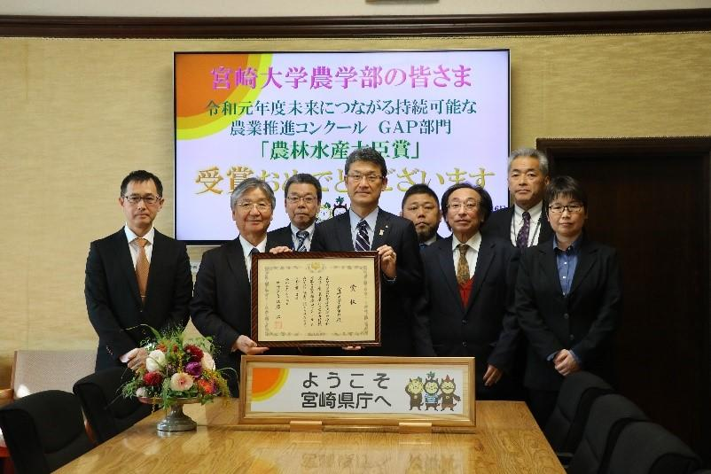 prefectural governor20200316.jpg