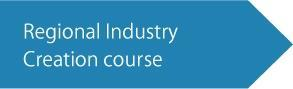 Regional Industry Creation course