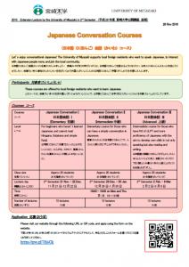 日本語会話