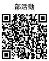 部活動2.jpg