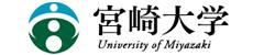 宮崎大学トップ